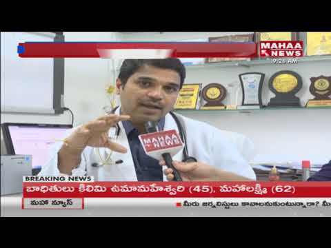 Ganja (Cannabis) Business Racket in Nellore | Mahaa News